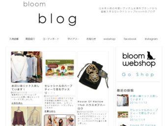 ブログ引っ越しました🏡
